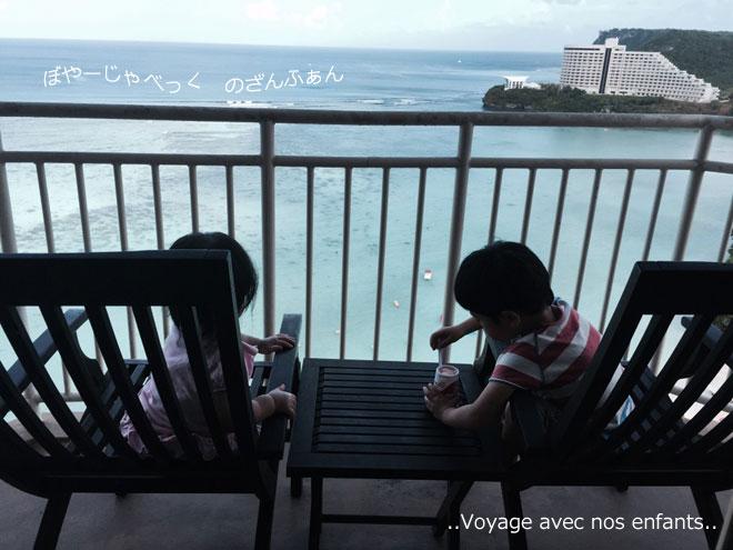 voyage avec nos enfants