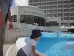 ロワジールホテル