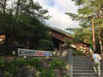 CAMP AKAIKE(キャンプあかいけ)