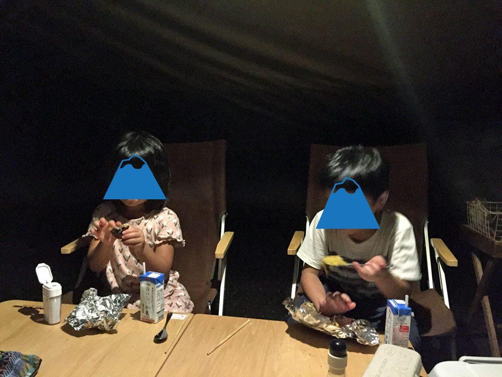 西富士オートキャンプ場