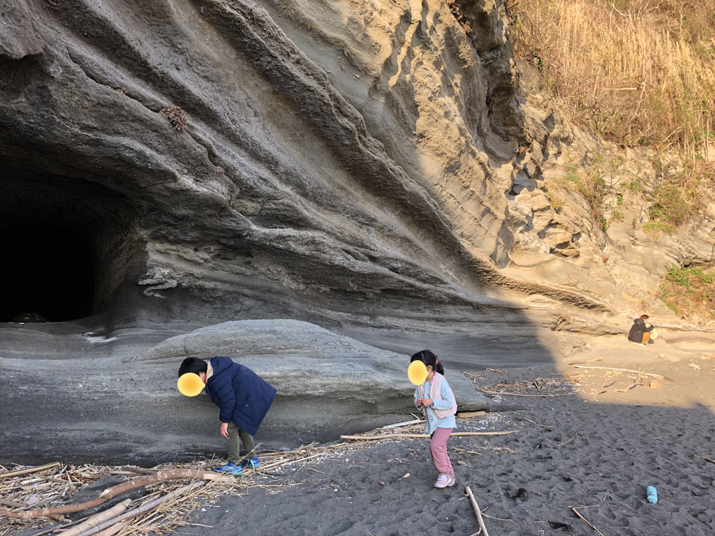 大房岬自然公園