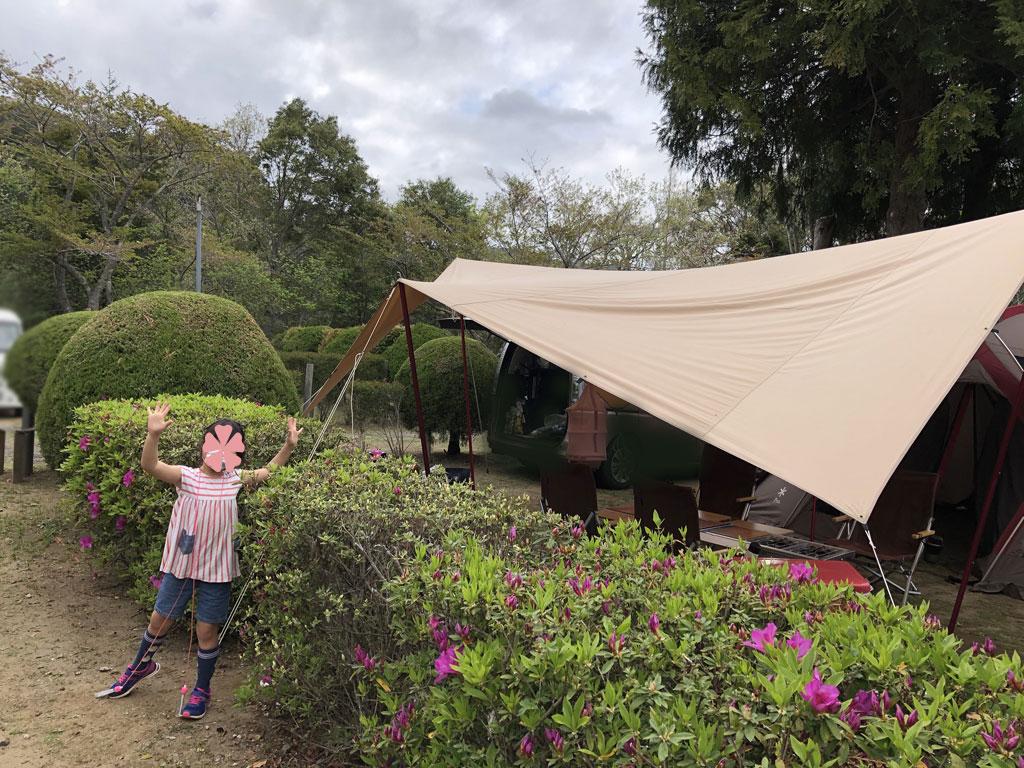 内浦山県民の森キャンプ場