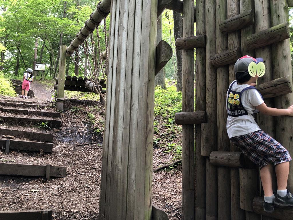那須野が原公園